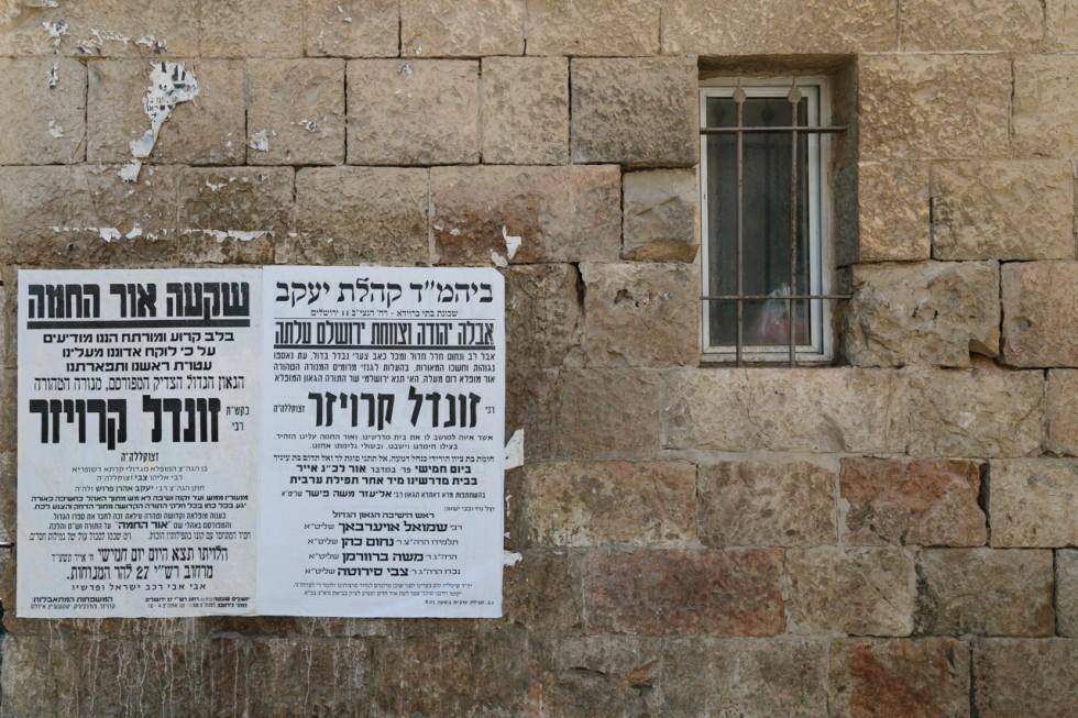 israelHD-31